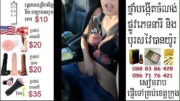videos on squriting bap beti motion daily or maa Couple avec un etranger a l hotel